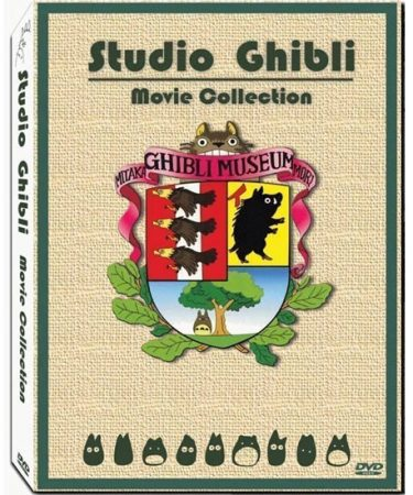Studio Ghibli Complete Movie Collection DVD Box Set