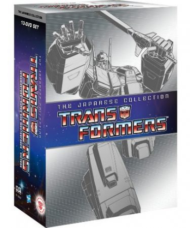 Transformers: the Japanese Collection DVD