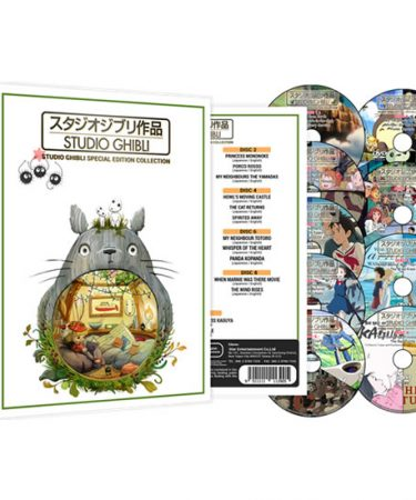 Studio Ghibli Movies Collection 9-Disc DVD