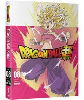 Dragon Ball Super: Part 8 DVD