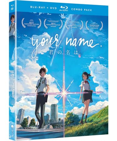 Your Name. DVD